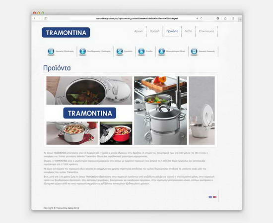 Tramontina-Website-Products-Athens-Featured