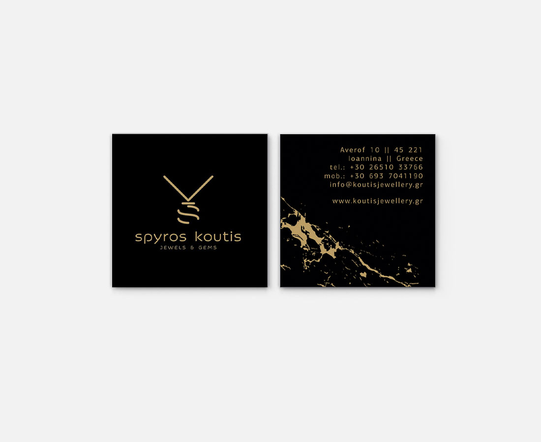 Koutis-Corporate-Black-Card