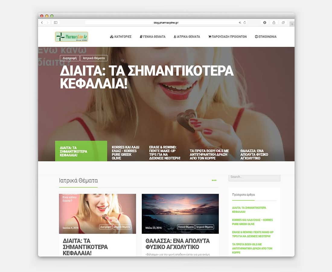 Pharmacyline-blog-home