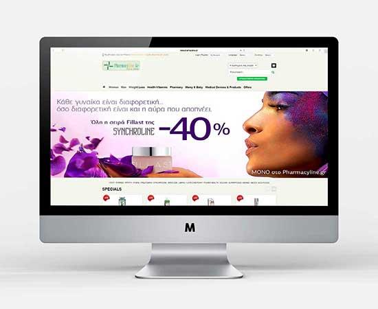 Pharmacyline-eshop-home-page-Athina-Featured