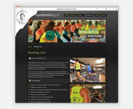 Apollonio-Website-Running-club-Ioannina-Featured