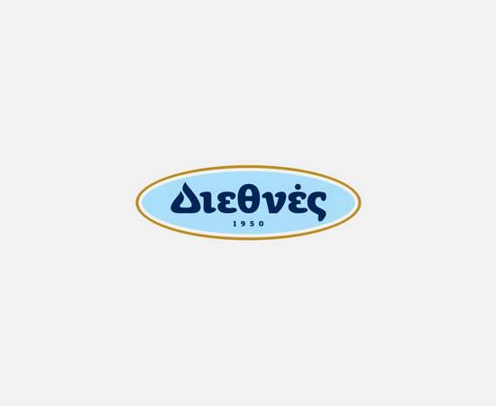 Diethnes-Logo-Final-Ioannina-Featured