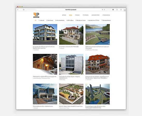 FPArchitect-Website-Ioannina-Featured
