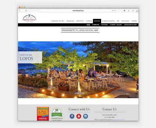 Frontzou-Politia-Website-Lofos-Ioannina-Featured