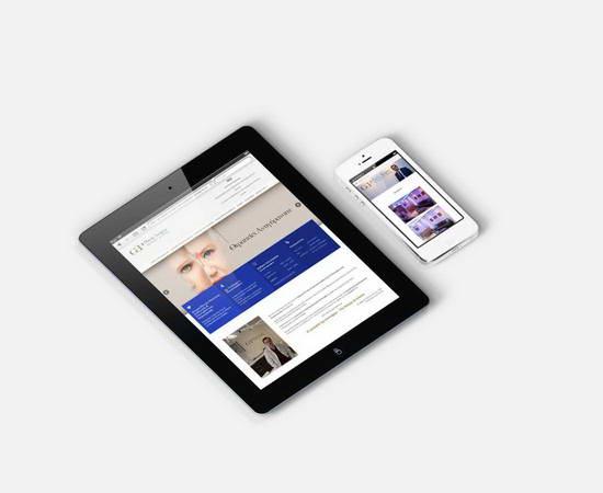 GPPlastic-Website-Responsive-Ioannina-Featured