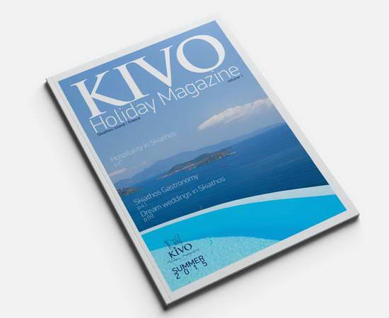 Kivo-Manual-Page-1-Skiathos-Featured