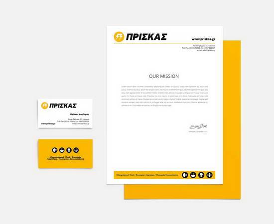 Priskas-Corporate-Cards-Ioannina-Featured