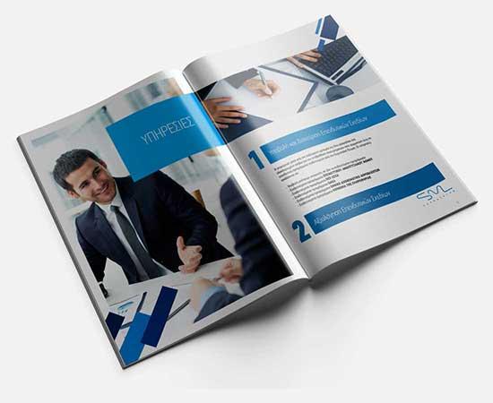 SM-Consulting-Entypo-Ioannina-Featured