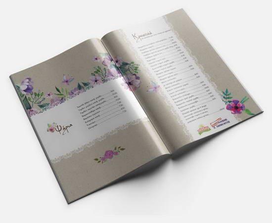 Xrisanthos-Katalogos-3-Ioannina-Featured