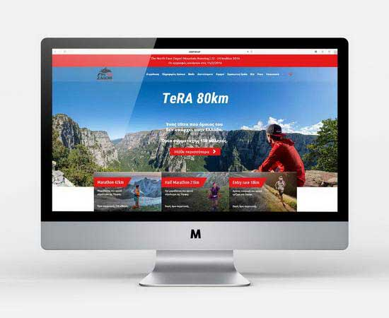 Zagori-Race-Website-Home-page-Ioannina-Featured