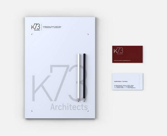 k73-Corporate-Cards-Letterhead-Ioannina-Featured