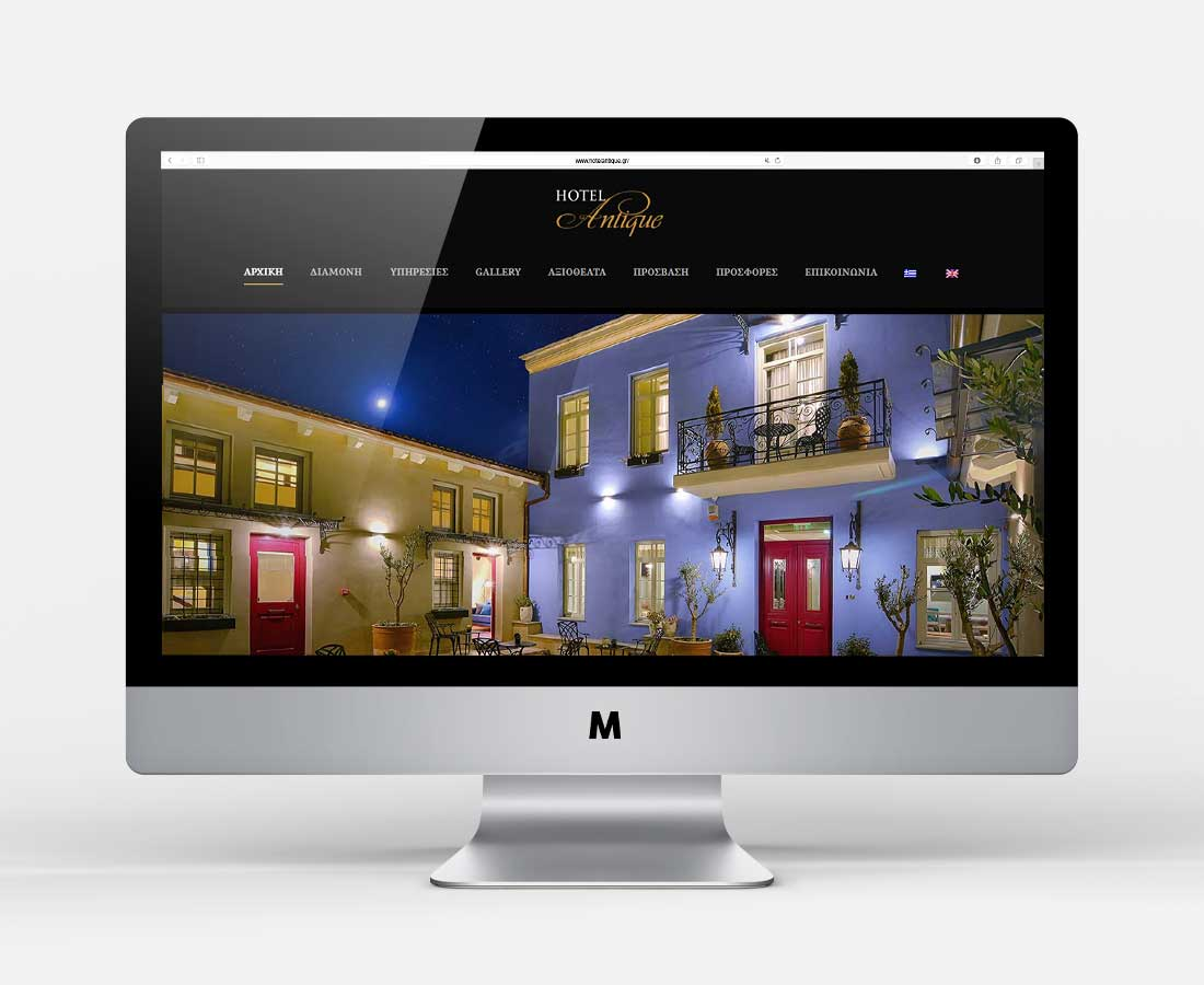 Hotel-Antique-Website-Home