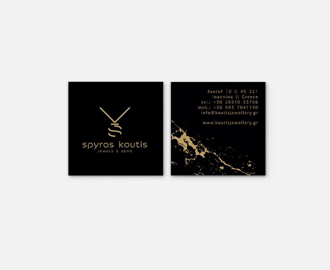 Koutis-Corporate-Black-Card