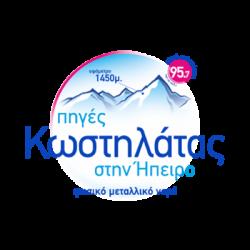 kostilata-logo-400