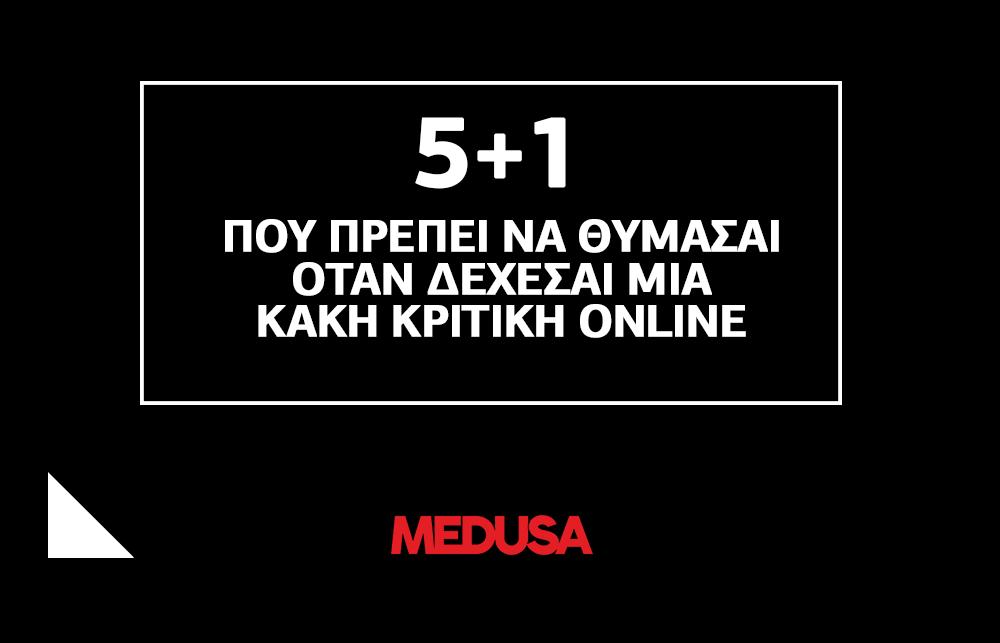 Παραδείγματα προφίλ ιστότοπων
