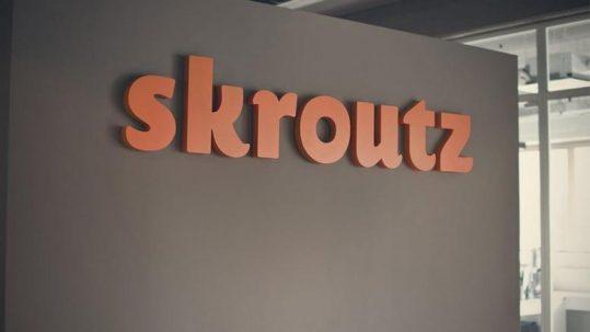Αλλαγή Χρεώσεων από το Skroutz